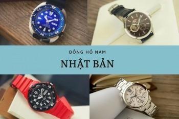 Đồng hồ nam Nhật Bản dùng máy gì, có tốt không, có nên mua? 1